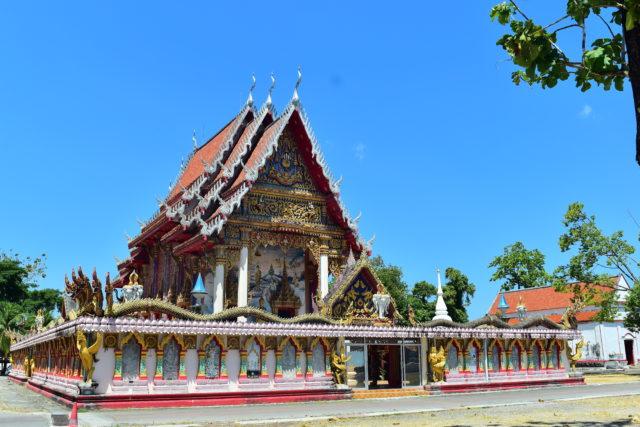 Wat Panang Sang