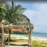 Koh Laoliang