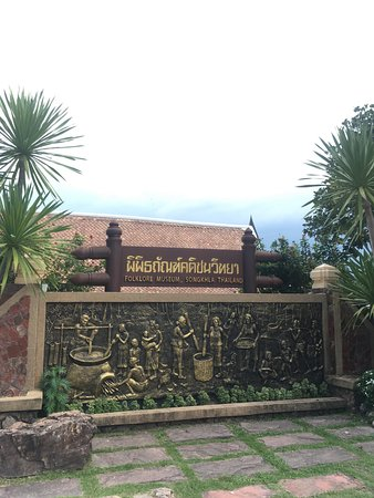 The Institute for Southern Thai Studies @ Song Khla