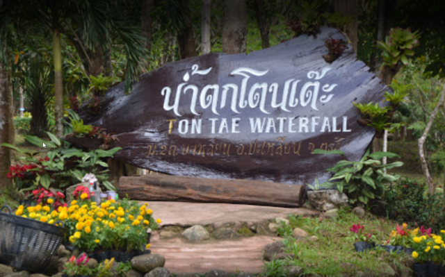 Waterfalls near Trang
