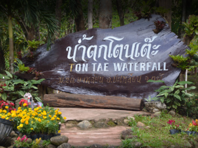 https://thailand-directory.com/wp-content/uploads/2021/09/ton-tae-waterfall-640x480.png