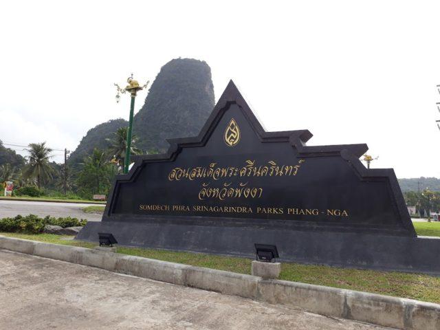 https://thailand-directory.com/wp-content/uploads/2021/10/2017-07-25-640x480.jpg