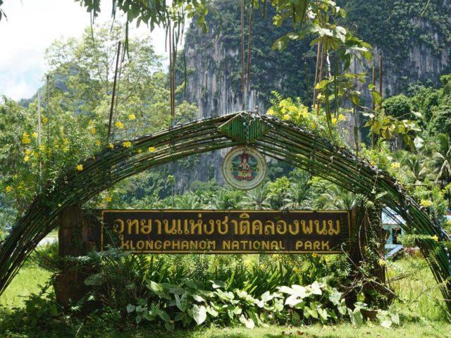 https://thailand-directory.com/wp-content/uploads/2021/10/Khlong-Phanom-national-park-640x480.jpg
